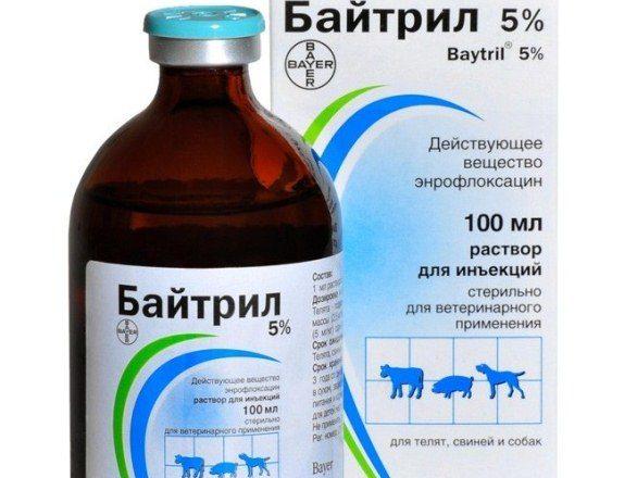 5% soluție Baytril